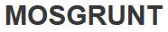 Компания Mosgrunt: купить грунт строительный, растительный, плодородный, песчаный, чернозем